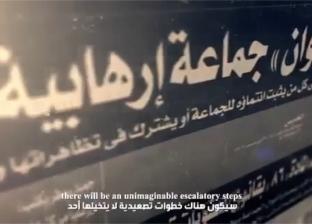 التطرف عدو الأديان.. فيلم وثائقي قصير