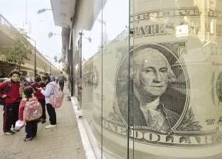 الدولار يتراجع 5 قروش.. و«الداخلية»: ضبطنا 25 قضية اتجار بالنقد الأجنبى وتحويلات خلال أسبوع