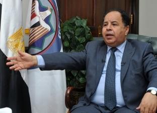 """بعد غد.. وفد """"البنك الآسيوي"""" يبحث مع """"معيط"""" زيادة محفظة التعاون مع مصر"""