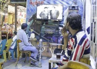 مشجعون قاطعوا مباراة «مصر والسعودية»: الحمد لله الذى عافانا
