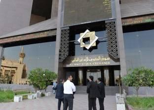 ارتفاع جماعي لمؤشرات البورصة الكويتية في ختام جلسة اليوم