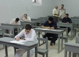 """10 دقائق إضافية لطلبة """"علمي رياضة"""" بمدرسة شريف أحمد بحلمية الزيتون"""