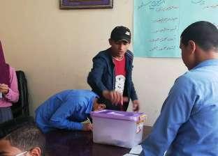 انطلاق مارثون انتخابات الاتحادات الطلابية بجامعة كفر الشيخ