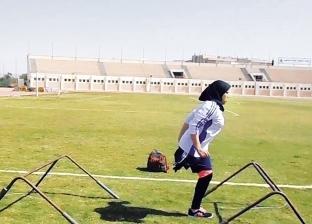 بـ«ساق واحدة».. «هند» طالبة مثالية وبطلة ألعاب قوى