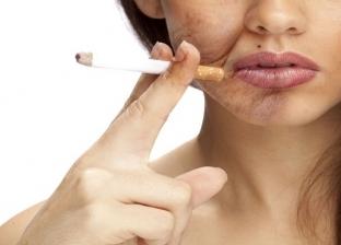 """""""غير السرطان"""".. آثار سلبية يتركها التدخين على وجهك"""