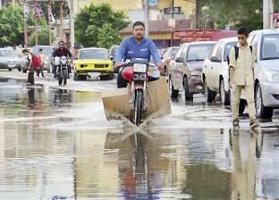 تجدد هطول الأمطار الغزيرة على الدقهلية