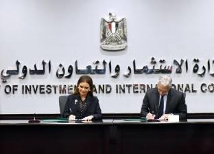 """مصر و""""مؤسسة التمويل الدولية"""" يوقعان اتفاقية لمساعدة الشركات الناشئة"""