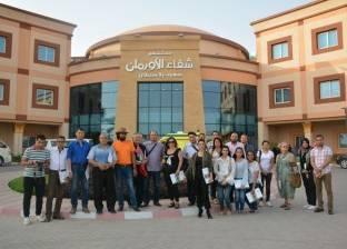 تشكيليون أجانب وعرب يدعمون مستشفى شفاء الأورمان