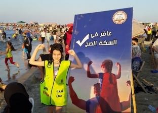 محافظ كفر الشيخ يتابع حملات توعية الشباب ضد المخدرات بمصيف بلطيم