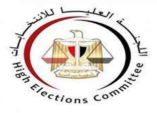 """رئيس """"العليا للانتخابات"""" يعيد تشكيل لجنة قيد وتحديث بيانات الناخبين"""