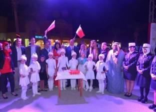 الاحتفال العيد الوطني البحريني بالغردقة