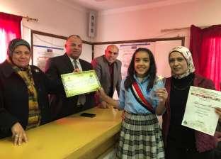 """""""تعليم الإسماعيلية"""" تكرم طلاب المراكز الأولى بمسابقة """"أباكس"""" بماليزيا"""