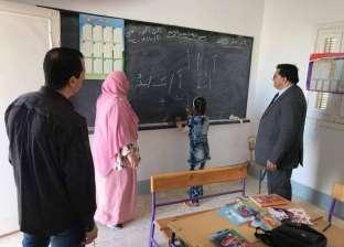 """حملة بـ""""تعليم جنوب سيناء"""" لمتابعة مدارس الوديان بـ""""رأس سدر"""""""