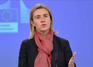 الاتحاد الأوروبي: مستمرون في تقديم المساعدات المالية للبنان
