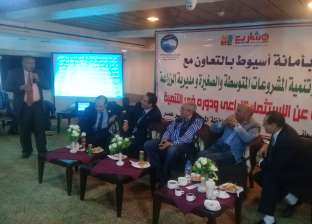 """""""مستقبل وطن"""" ينظم مؤتمرا شعبيا لمناقشة مشكلات الفلاحين في أسيوط"""