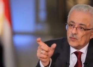 """وزير التعليم يهاجم """"المالية"""" تحت القبة بسبب الموازنة: """"مش بنفاصل"""""""