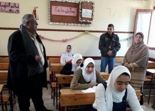 غياب 45 طالبا في امتحانات اللغة الأجنبية الثانية في القليوبية