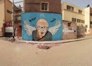 """صور جرافيتي لـ""""طبيب الغلابة"""" تزين جدران شوارع ديرمواس بالمنيا"""