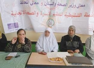 بالصور| «تعليم جنوب سيناء» تعقد ندوات توعية عن الصحة الإنجابية