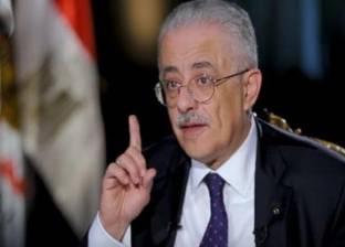 """عمرو أديب عن وزير التعليم :""""إما يطور المنظومة أو يمشي كمان شهرين"""""""