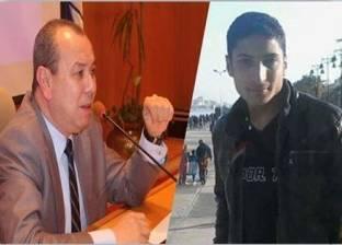 محافظ دمياط يوافق على إطلاق اسم الشهيد عبد الرؤوف فايد على مدرسة