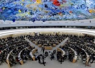 ندوة بالمجلس الأممي لحقوق الإنسان تؤكد الدور القطري في دعم الإرهاب