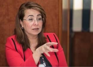 وزيرة التضامن: مغادرة أول أفواج الحجاج إلى المدينة المنورة غدا