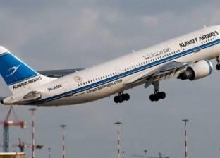 طائرة كويتية تتعرض لحادث في فرنسا.. والركاب ينزلون بسلام