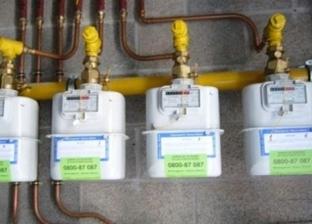 لماذا تحركت أسعار الغاز الطبيعي مع البنزين والسولار؟