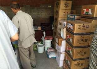 التحفظ على 250 قطعة أدوات منزلية مجهولة المصدر في حملة تموينية بالإسماعيلية