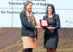 رانيا المشاط تتسلم جائزة من المنظمة الدولية للسلام والسياحة IIPT
