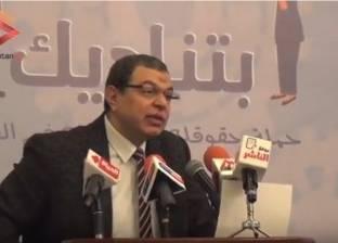 وزير القوى العاملة يشهد حفل ختام أسبوع الصحة المهنية في الإسماعيلية