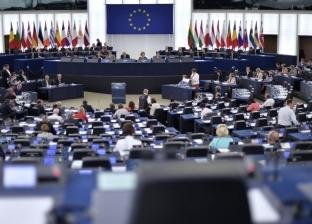 البرلمان الأوروبي يطلب وقف مفاوضات انضمام تركيا إلى الاتحاد