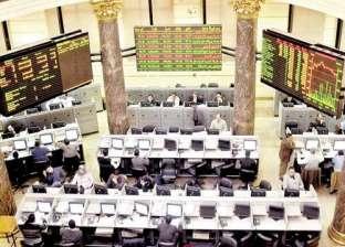 تباين الأسهم الأوروبية عند إغلاق تعاملات اليوم