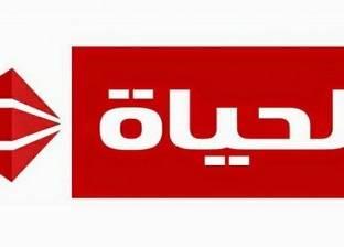 """جيهان مديح.. أحدث مقدمات برنامج """"الحياة في مصر"""""""