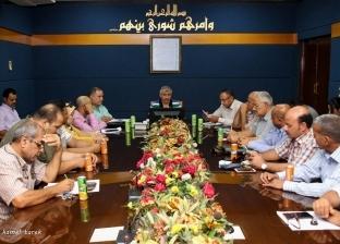 """""""ميناء دمياط"""" يعقد اجتماعا لبحث إجراءات تيسير العمل في الهيئة"""
