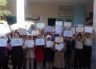 تكريم الطلاب المتميزين في الخط العربي بمعهد مطروح الابتدائي