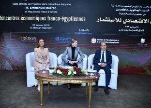 وزير التجارة: الحكومة المصرية تتطلع لمزيد من الشراكات مع فرنسا
