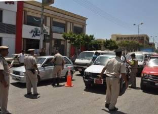 تحرير 1509 مخالفات في حملة مرورية مكبرة بكفر الشيخ