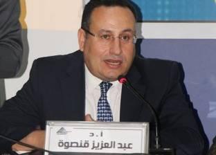 السيرة الذاتية لمحافظ الإسكندرية عبدالعزيز قنصوه.. أستاذ هندسة بيئة