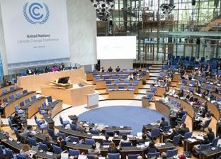 بقرار أممى.. مصر وألمانيا تديران مفاوضات تمويل «تغير المناخ»