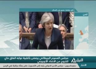 غدا.. رئيسة الوزراء البريطانية تعود مرة أخرى للبرلمان في خطبة جديدة