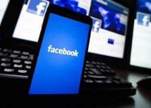 """""""فيس بوك"""" ينحاز للرجال ضد حملة السيدات لفضح """"الاعتداء الجنسي"""""""