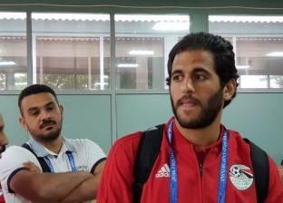 إنهاء إجراءات وصول أعضاء بعثة المنتخب الوطني بالصالة 4 في مطار القاهرة