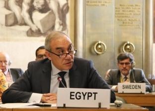 بعثة مصر بجنيف تنجح في تمرير قرار أممي عن مساهمات منتدى شباب العالم