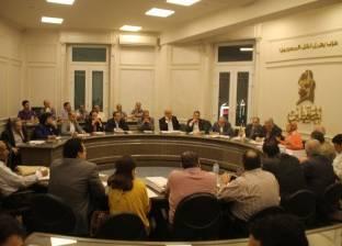 """""""المحافظين"""" يبدأ جلسة مناقشة الموازنة بحضور خبراء اقتصاد وسياسيين"""