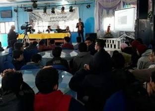 """مديرية الشباب والرياضة بدمياط تنفذ مبادرة """"قيمنا من تراثنا"""""""