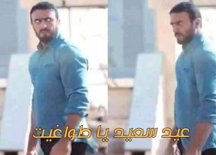 أحمد العوضي يمازج جمهوره: عيد سعيد يا طواغيت