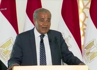 """""""التموين"""" عن افتتاح """"أهلا مدارس"""": معارض ثابتة ومتنقلة بأسعار مخفضة"""