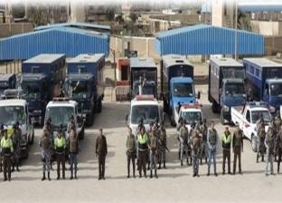"""""""الداخلية"""" تضبط 198 قطعة سلاح وتنفذ أكثر من 75 ألف حكم خلال 24 ساعة"""